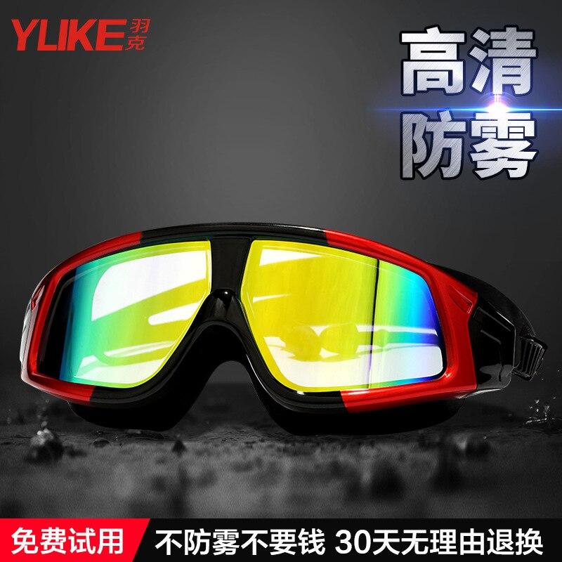 Goggles Men's Myopia High-definition Anti-fog Men Large Frame Alcohol By Volume Swimming Glasses Women's Waterproof Swimming Gog