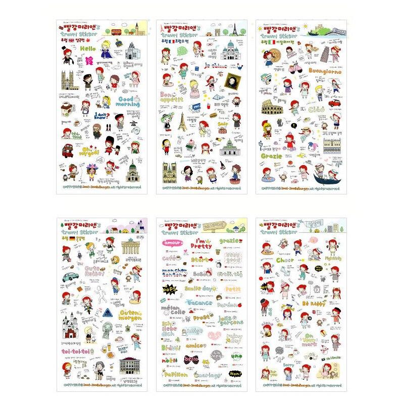 A34 Red Hair Anne Ann Travel Sticker Series 2 - European