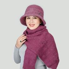 Женская зимняя шапка и шарф комплект теплая вязаная из кашемира