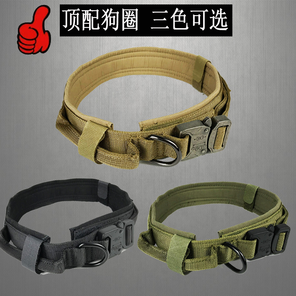New Style Tactical Dog Collar Anti Le Neck Structure Nylon Good Quality Quick Release Hardware Dog Collar