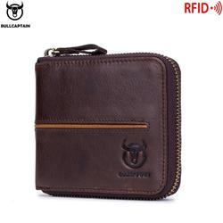 Bullcaptain Retro RFID Zipper with Compartment Mens Wallet RFID Credit Card Holder Anti-theft Leather Mini Mens Wallet BUW001