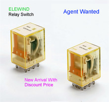 ELEWIND ORU2ZL 8A 2 Set or 4 Set Small High Power Electromagnetic Relay