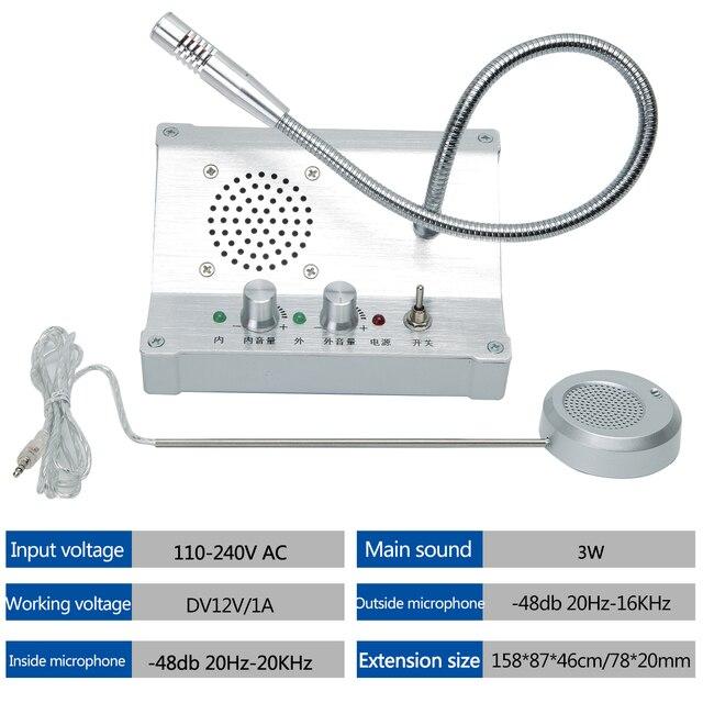 Abbree window walkie talkiefor pha