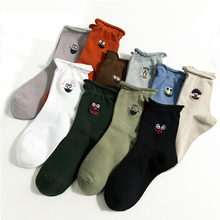 Ruffle Kawaii Frilly Embroidered  Funny Socks Short Happy Expression Candy Color Cotton Winter Fashion Women Cute College