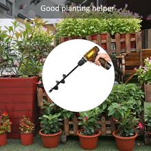 Steel Spiral Hand Tool Drill Bit Mini Garden Auger Multifunctional Hole Digger Soil Cultivator Planting Home Fence Borer Yard
