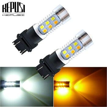 цена на 2x 3157 3757 Amber/White Dual Color Switchback LED Car Auto Parking Turn Signal Light Brake Lamp Tail Reverse Bulb T25 12v 24v