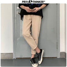 Privathinker Men Spring Solid 2020 Casual Pants Mens Collage