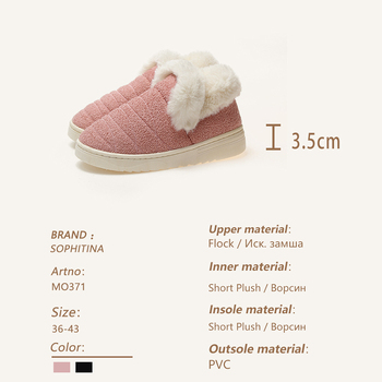 SOPHITINA Solid Comfortable Slipper Winter Round Toe Fashion Design New Shoes Very Warm Slipper MO371 5