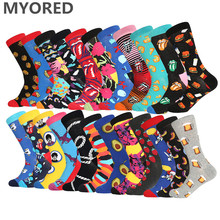 MYORED men socks cotton funny socks for man women novelty casual dress
