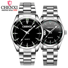 CHENXI Brand Fashion Luxury Quartz Lover Couple Watch Classic Simple Silver Stai