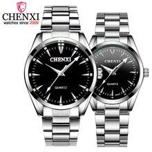 CHENXI Brand Fashion Luxury Quartz Lover Couple Watch Classi