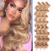 Alileader 3 & 6 pcs Deep Wave Crochet Hair nuove estensioni dei capelli intrecciate sintetiche per le donne fasci di capelli ricci di qualità da 20 pollici