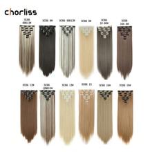 22 дюйма волосы на заколках для наращивания Натуральные Прямые волосы 7 шт./компл. зажимы в синтетические волосы на заколках для наращивания блонд жаростойкий