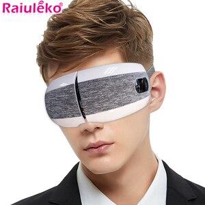 Bluetooth Eye Massager Eye Mas