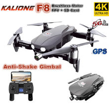 F8 Drone 4K 5G WIFI GPS Drones with Camera HD Anti shake Gimbal 1 km Quadrocopter SD card dron profissional VS SG907 L109(China)