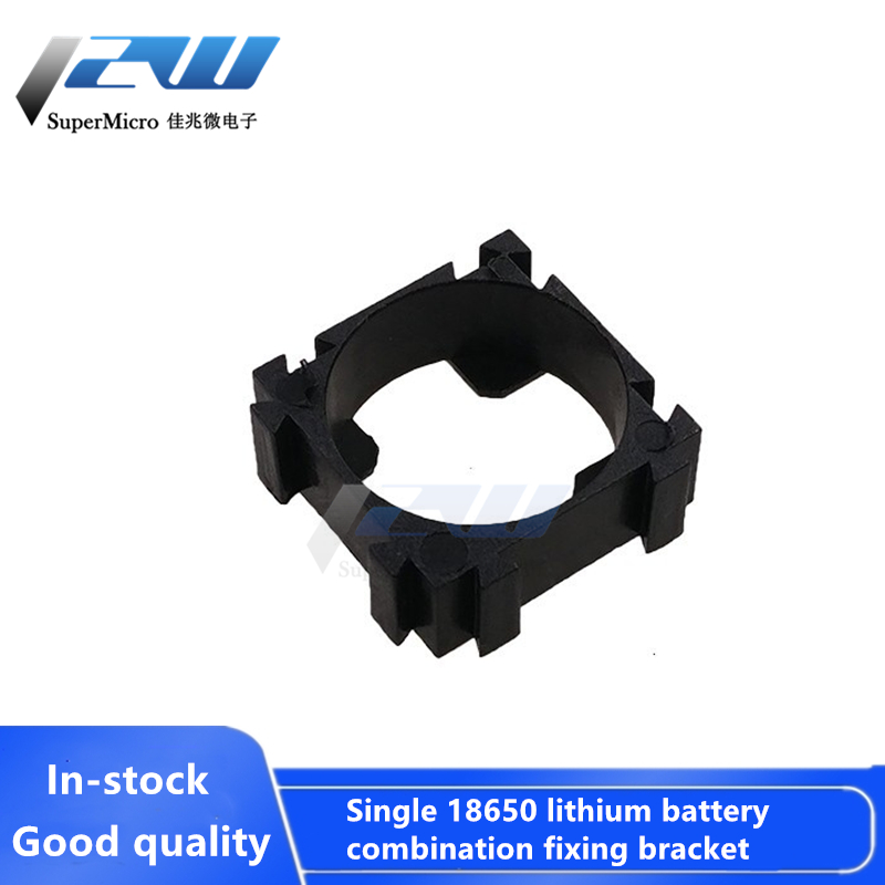 Single 18650 lithium battery combination fixing bracket with bayonet can be combined with multiple shapes