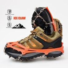 1 par 13 dentes de gelo pinça pico para sapatos anti deslizamento caminhadas escalada neve picos crampons grampos garras corrente apertos botas cobrir