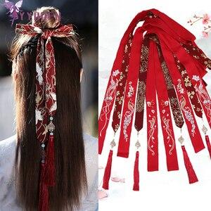 Китайские традиционные аксессуары для волос, лента для волос, шифоновая лента, одноцветная веревка для волос, древний стиль, вышивка, длинны...