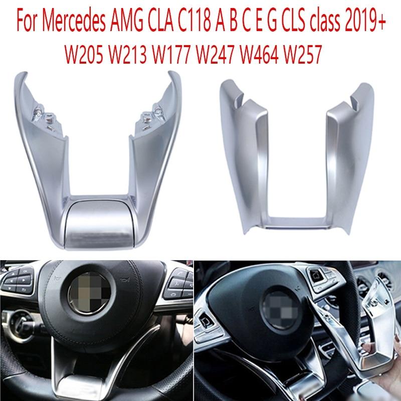 Interior Bottom Steering Wheel Cover for Mercedes AMG W205 W213 W177 W247 W464 W257 CLA C118 a B C E G CLS Class 2019+
