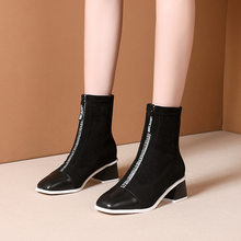 Autumn And Winter Chunky-Heel Square Head Mixed Colors Retro Ankle Boots Front Zipper Suede Fashion Boots Women's Semi-high Heel(China)