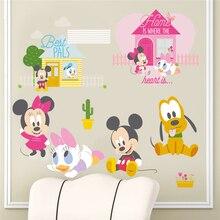 Наклейки на стену с изображением Микки и Минни Маус, утки Плуто, для детской комнаты, домашний декор, Дисней, Наклейки на стены, ПВХ, Фреска, искусство, сделай сам, плакаты