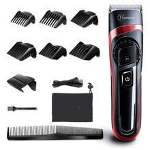 Профессиональный водонепроницаемый триммер для волос, перезаряжаемая машинка для стрижки волос, триммер для бороды, электробритва для тела, машинка для стрижки волос для мужчин, набор для стрижки