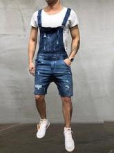 Мужской настоящий камзол ковбой ткань даже джинсовая ткань брюки рваные шорты джинсы мужские облегающие крой ремень комбинезон
