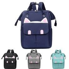 Милый мультяшный Кот большой емкости Детские Пеленки сумка Мама коляска сумки темно-синий Путешествия Рюкзак Для малышей сумка для подгузников Сумка