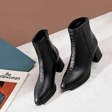 Big Size 9 10 11-17 boots women shoes ankle boots for women ladies boots shoes woman winter Stitching color side zipper tip