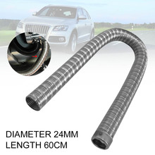 Hot Sell Stainless Steel Parking Air Heater Exhaust Pipe 60cm*24mm Double-Walled Diesel Heater Exhaust Pipe Diesel Gas Vent Hose