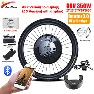 iMotor 3.0 eBIKE Kit with Battery All in One 36V 350W Brushless Motor 24