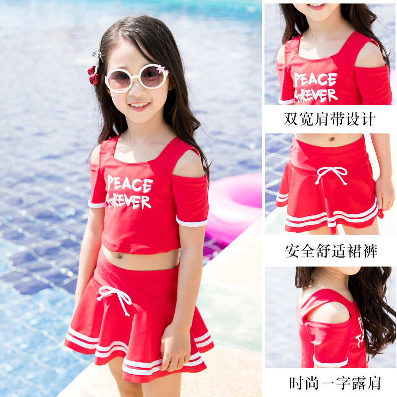 Bubble Hot Spring With Swim Cap Goggles 3-12-Year-Old Cute Plus-sized GIRL'S GIRL'S Swimsuit Seaside Swimwear