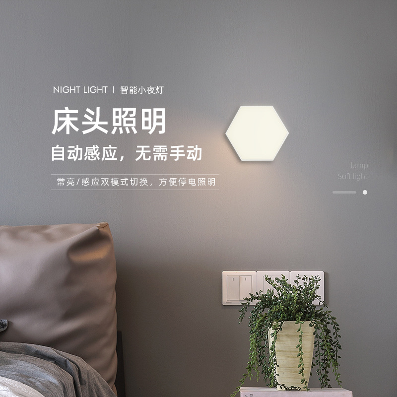 Simple Led Human Body Induction Lamp Battery USB Charging Night Light Intelligent Bedroom Bedside Table Lamp Bedroom Eye Protect