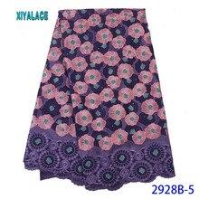 Африканская кружевная ткань Высокое качество кружевная ткань Африканская кружевная ткань французские кружевные ткани для вечерние платье YA2928B-5
