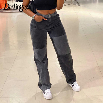 Exclusive Streetwear Patchwork y2k Jeans for Women And Girls