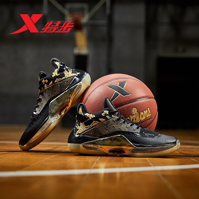 Xtep Jeremy Lin Men Basketball Shoe Men's Non-slip Shock-absorbing High-top Basketball Shoes 981419121323