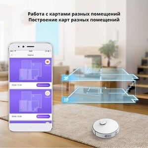Image 2 - 360 S5 ロボット掃除機自動充電 2000 pa レーザー lds スキャンナビゲーションアプリスマートマップ計画パーティション