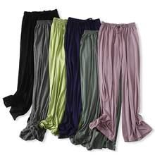 Pantalon de maison multicolore pour femmes, 2020, vêtement d'intérieur, printemps-automne, Modal, Pyjama ample, vêtements de salon
