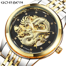 Luxury Gold Dragon Skeleton Automatic Mechanical Watches Men