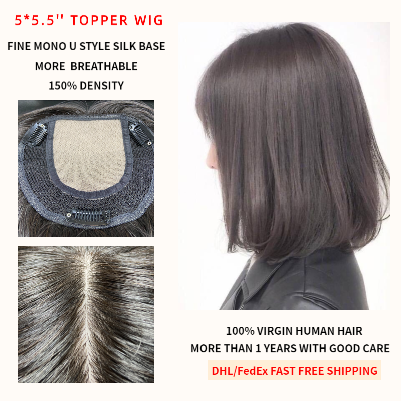 K.S WIGS 5*5.5'' Silk Base Topper Wig Breathable U Style Fine Mono Net With Clip In Hair Toupee Remy Hairpiece 150% Density