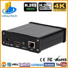 HEVC 4K UHD HDMI видео аудио кодер прямая трансляция RTMP потоковый Передатчик Датчик поддержка HTTP RTSP UDP HLS M3U8 ONVIF и т. Д