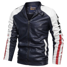 Stand collar PU leather jacket male locomotive wash color matching slim casual handsome fake