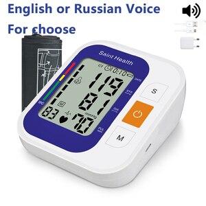 Image 4 - Saint Health Automatico Digitale Superiore Del Braccio di Pressione Sanguigna Monitor di Battimento di Cuore Vota Pulse Meter Tonometro Sfigmomanometri cardiofrequenzimetro