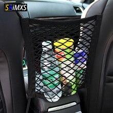 Pocket-Holder Storage-Bag Trunk Grid Auto-Accessories Car-Interior Mesh-Net Seat-Back