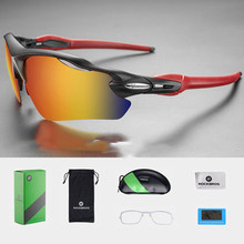 Sports Men Sunglasses Road Cycling Glasses Mountain Bike Bicycle Riding Protection Goggles Eyewear 5 Lens