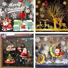 Novo natal decoração janela de vidro adesivos feliz natal papai noel neve pvc removível adesivo de parede para o natal decalques casa