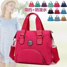 От производителя, стиль, водонепроницаемая нейлоновая сумка, женская сумка, модная повседневная сумка через плечо, портативная большая емкость, подгузник B