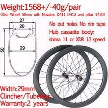 Tidak Ada Rim Tape Tubeless Yg Lebar 29 Mm Lampu Sepeda Jalan Karbon Disc Wheels 50 Mm Kerikil Komponen Roda THRU Axle 12X100 12X142 XDR(China)