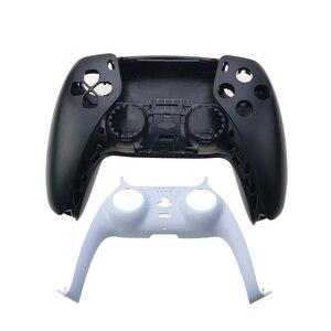Image 5 - YuXi أذرع التحكم في ألعاب الفيديو استبدال قذيفة غمبد حالة الغطاء الأمامي الخلفي غطاء لسوني PS5 مقبض استبدال مجموعة شريط زخرفي