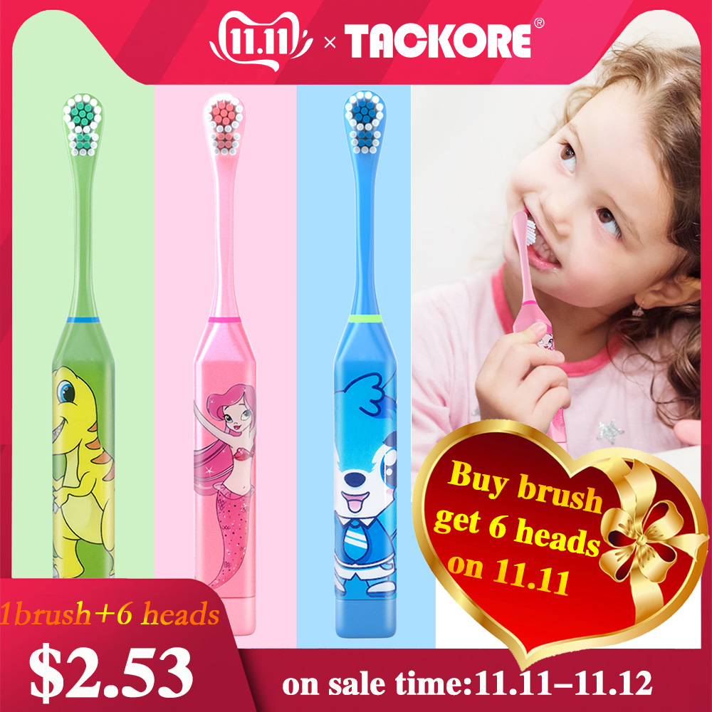 1brush+6 Gift Heads Cartoon Children Electric Toothbrush  Replaced Heads Kids Electric Teeth Brush (Battery Not Include